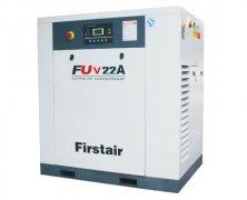 FUV系列变频螺杆式空压机