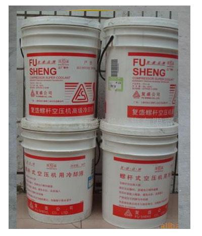 复盛空压机油|复盛空气压缩机油|复盛螺杆润滑油