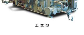复盛离心式空压机3
