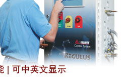 PLC控制系统6